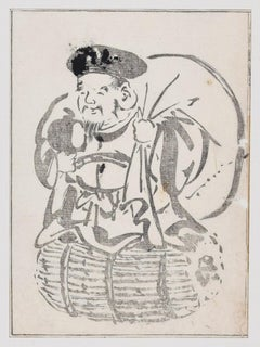 Japanese Man - Woodblock Print by Takibana Morikuni - 1749