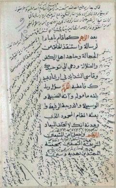 Ancient Arabic Calligraphy