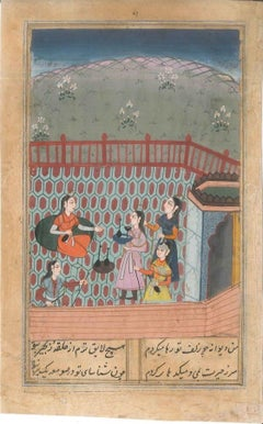 Ancient Persian Miniature: Suffer for Love - Probably 18/19th Century