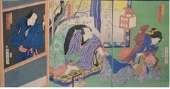 The Young Geisha - Original Woodcut by Kinichika Toyohara - 1900 ca.