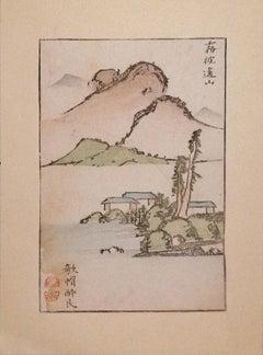 Kyōchūzan - Original Japanese Woodcut Print - 1810s
