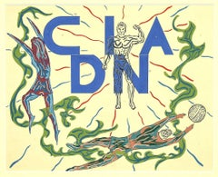 CIADN - Original Ink and Tempera on Paper by Monique Bertrand - 1920s