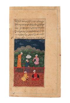 Persian Miniature - Original Mixed Media - 19th Century