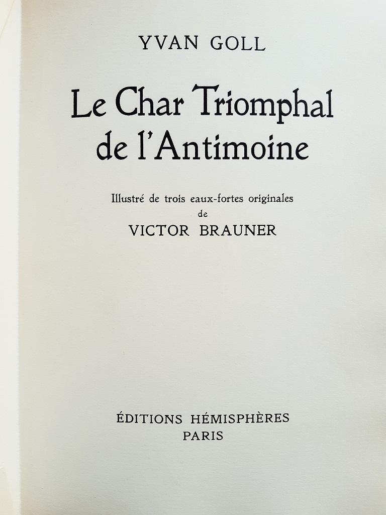 Le Char Triomphal de l'Antimoine-Vintage Rare Book Illustrated by V.Brauner-1949 For Sale 2