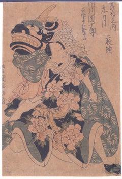 Man with the Dragon - Original woodblock print by Utagawa Toyokuni I - 1800 ca