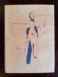 Troyer - Original Rare Book Illustrated by Marc Chagall - 1922