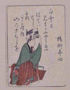 Shinsen Kyoka gojunin isshu - Orignal Woodcut by Ryuryukyo Shinsai - 1803