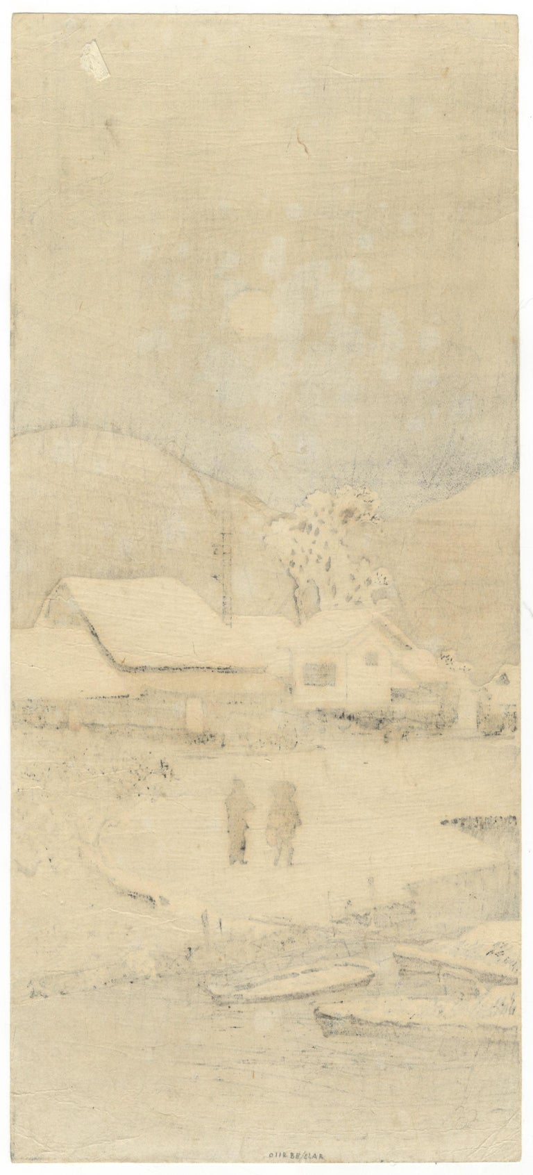 Artist: Shotei Takahashi (1871-1945) Title: Nihonmatsu in Winter Date: Early 20th century Dimensions: 17 x 38 cm  A snow scene in the town of Nihonmatsu in Fukushima prefecture. Two silhouettes pause by the canal, a lantern in one of their hands