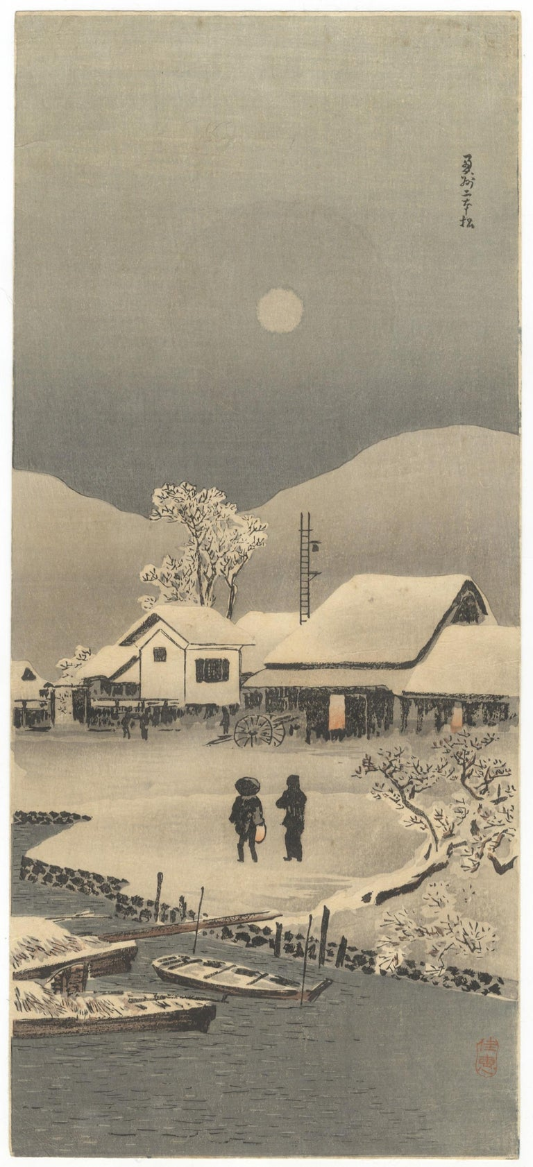 Shotei Takahashi, Snow, Landscape, Shin-Hanga, Original Japanese Woodblock Print - Brown Landscape Print by Shotei Takahashi