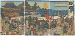 Original Japanese Woodblock Print, Samurai, Ukiyo--e, Battle, Warrior, Mountain