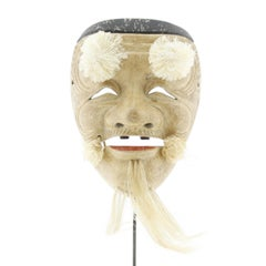 Noh Mask, Role of Old Man, Okina, Wood, Japanese Theatre, 20th Century Woodcraft