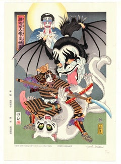 KISS Ukiyo-e Project, Rock Kabuki Monster, Original Japanese Woodblock Print