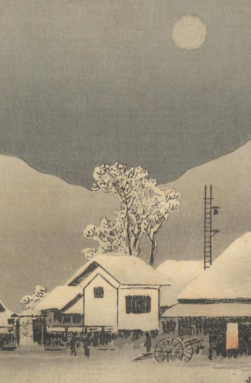 Shotei Takahashi, Snow, Landscape, Shin-Hanga, Original Japanese Woodblock Print For Sale 2
