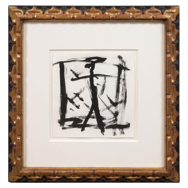 Alexander Markovich Abstract Drawing - Untitled