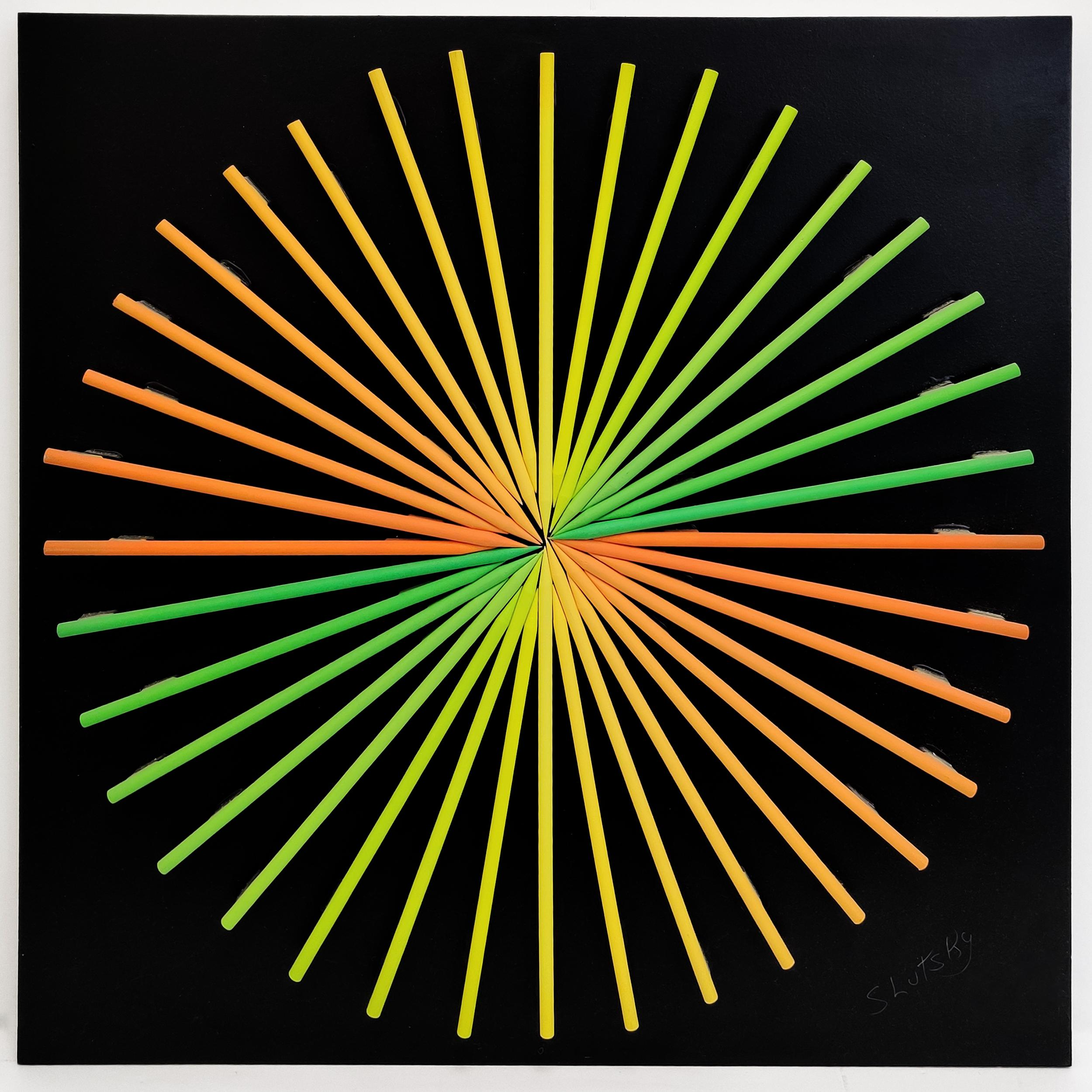 SUNBURST (DIMENSIONAL PIECES OF WOOD WITH MAGNETS)
