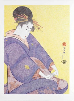 Japanese Art Figurative Painting Mario B Gil Hanamurasaki of the Tamaya Edo