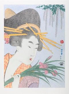 Hitomoto of the Daimonjiya in Kyô-Machi Itchôme