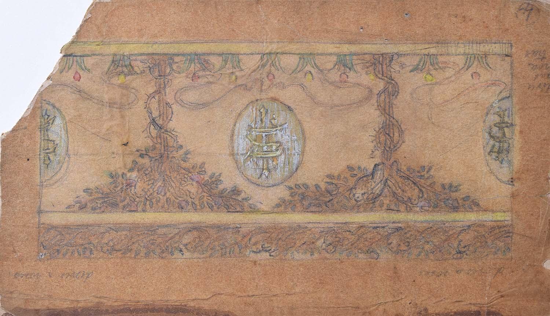 Reginald Hallward Altar Frontal Pencil and Watercolour IHS Cipher