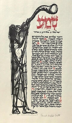 TEN COMMANDMENTS Signed Wood Engraving, Shema Yisrael, Judaica, Biblical Art