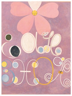 Group IV, no. 5 - 21st Century, Abstract, Wool, Rug by Hilma af Klint Foundation