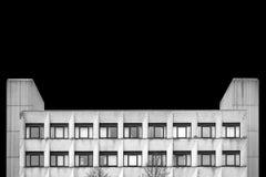 Photograph of Brutalist Architecture, 7 Bristo Square Edinburgh by Kisieliute