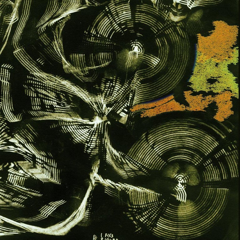 Serpentine London - Abstract Print, Mixed Media, Digital by Volodymyr Zayichenko For Sale 5