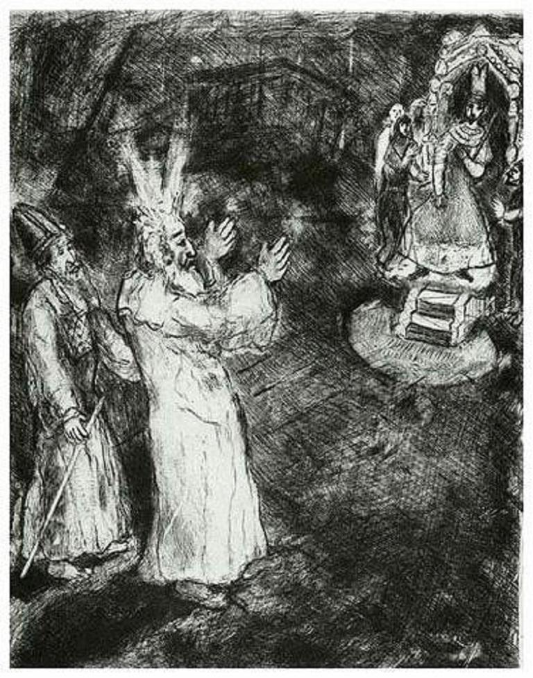 Marc Chagall Etching, 'Moses and Aaron Before Pharaoh', 1956 - Art by Marc Chagall