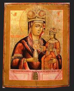 Icon Virgin With Child Russia Moscow 18th Century Religious Maria Paint Wood
