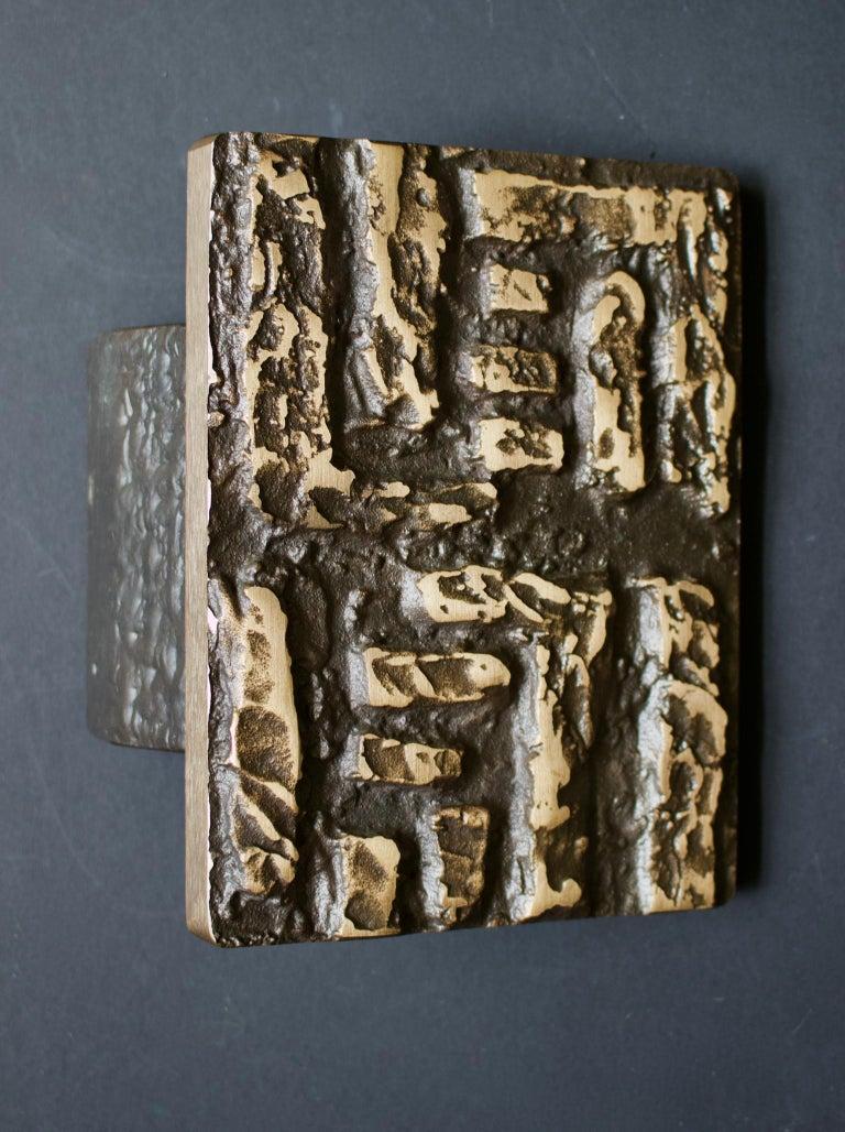 Mid-Century Modern Abstract Bronze Door Handle & Escutcheon 'Unused', 1960s For Sale