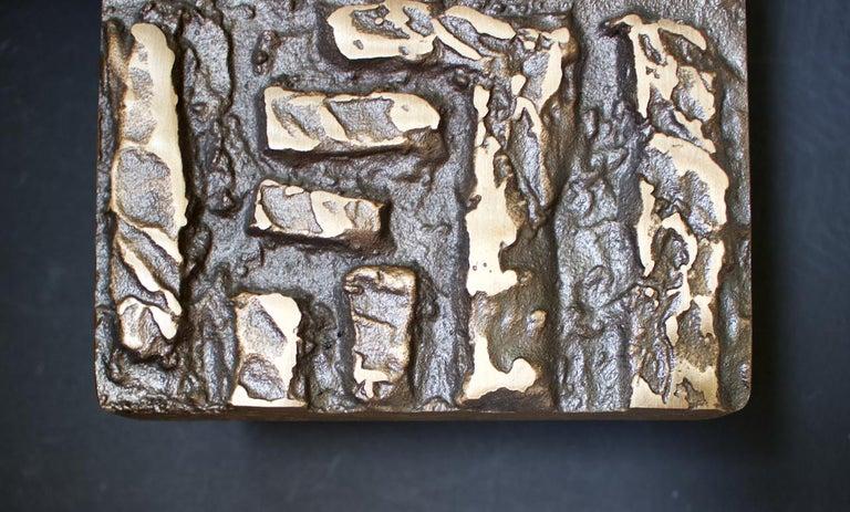 European Abstract Bronze Door Handle & Escutcheon 'Unused', 1960s For Sale