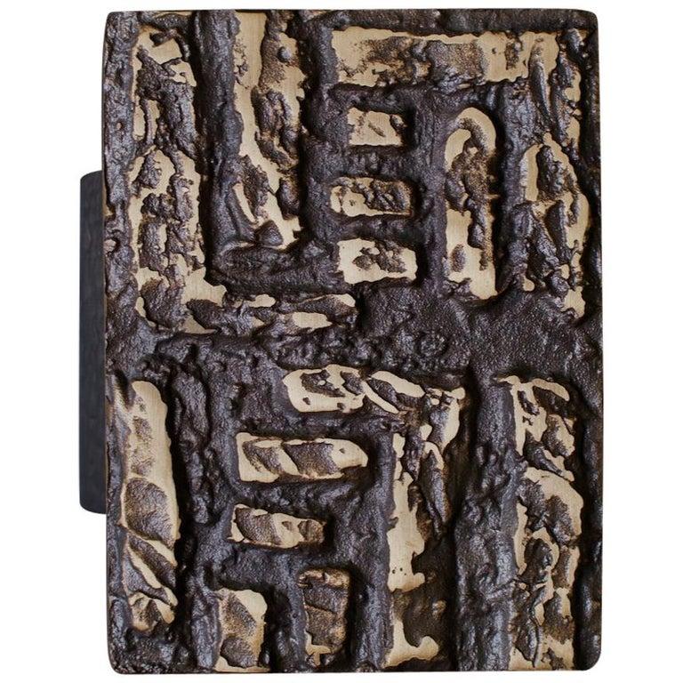 Abstract Bronze Door Handle & Escutcheon 'Unused', 1960s For Sale