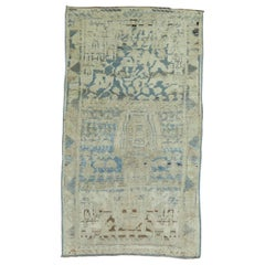 Abstract Early 20th Century Light Blue Ivory Turkish Oushak Wool Rug