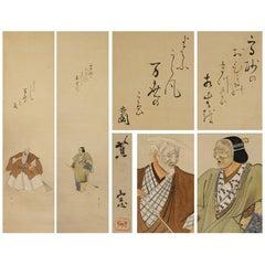 Actors in Dance / Theatre Scene 20th Century Scroll Painting Japan Artist