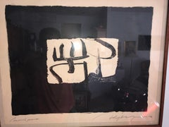 Adja Yunkers 1960 Abstract Lithograph