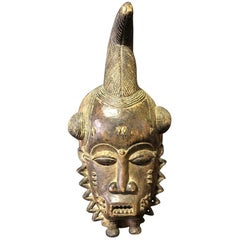 African Baule Tribe Intricately Carved Wood Fertility Mask