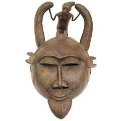 African Cameroon Tribal Bronze Mask