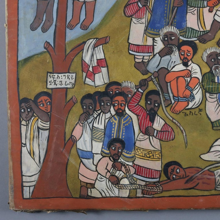 African Ethiopian Tribal Folk Art Oil on Hide Painting, 20th Century For Sale 5