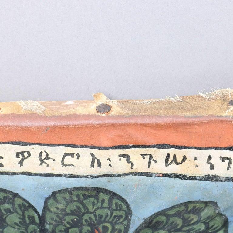 African Ethiopian Tribal Folk Art Oil on Hide Painting, 20th Century For Sale 10