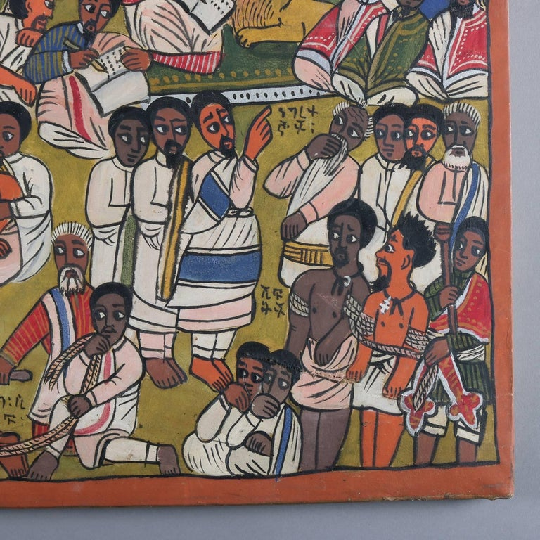 Canvas African Ethiopian Tribal Folk Art Oil on Hide Painting, 20th Century For Sale