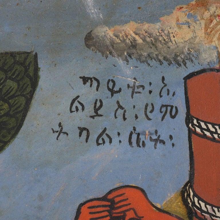 African Ethiopian Tribal Folk Art Oil on Hide Painting, 20th Century For Sale 1