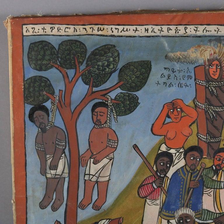 African Ethiopian Tribal Folk Art Oil on Hide Painting, 20th Century For Sale 2