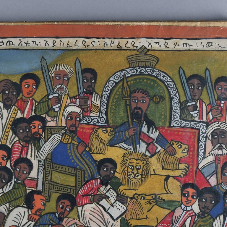 African Ethiopian Tribal Folk Art Oil on Hide Painting, 20th Century For Sale 4