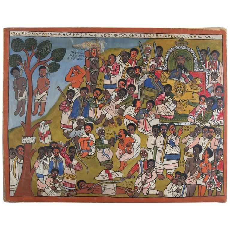 African Ethiopian Tribal Folk Art Oil on Hide Painting, 20th Century For Sale