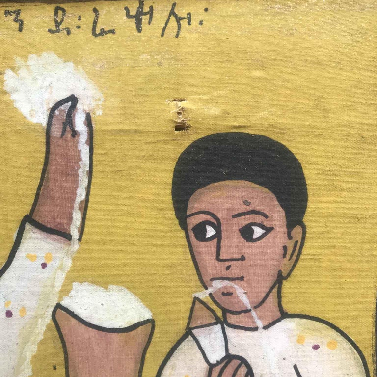 African Ethiopian Tribal Folk Art Painting 20th Century For Sale 6