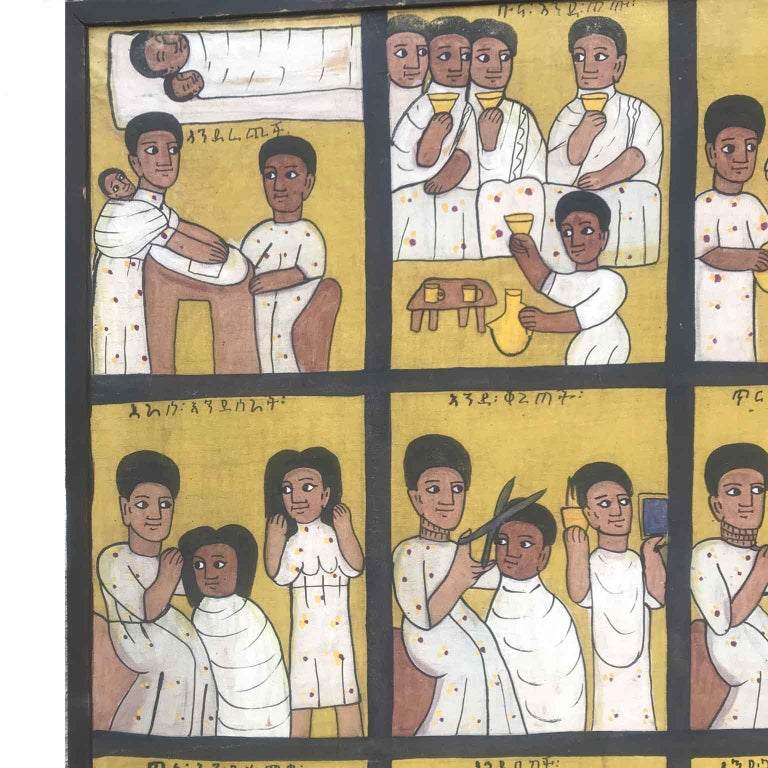 Ancient Ethiopian painting imported to Italy by a diplomat during the Italian occupation of Ethiopia, in the late 1930s. This genre scene painting is divided into eighteen squares bordered by a black frame and divided into three lines. The scene