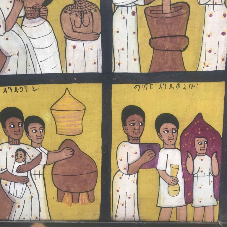 African Ethiopian Tribal Folk Art Painting 20th Century For Sale 2
