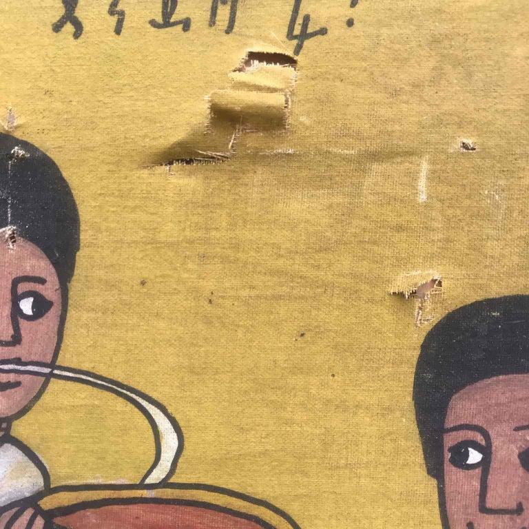 African Ethiopian Tribal Folk Art Painting 20th Century For Sale 5