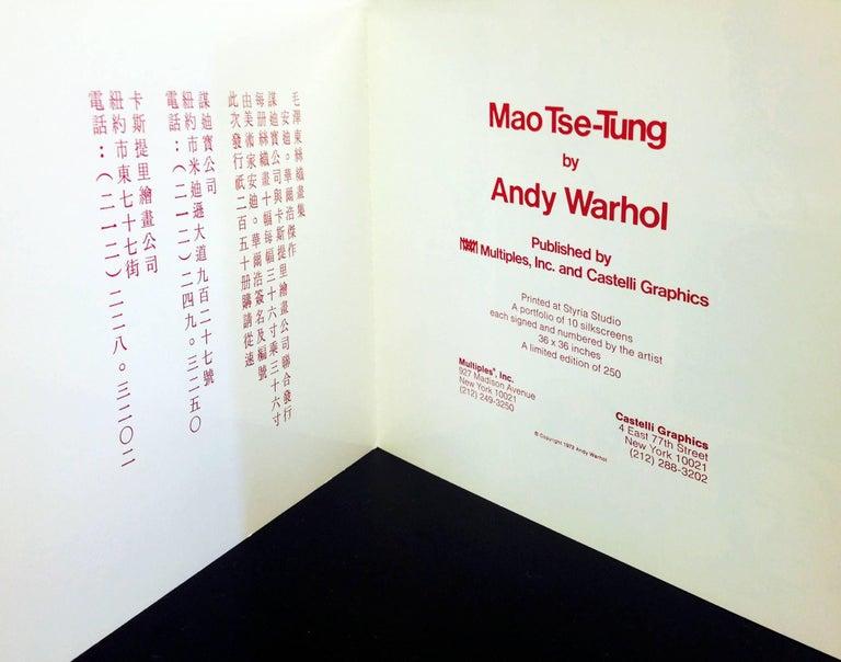 Warhol Mao Castelli announcement 1972 (Warhol at Leo Castelli)  - Pop Art Art by (after) Andy Warhol