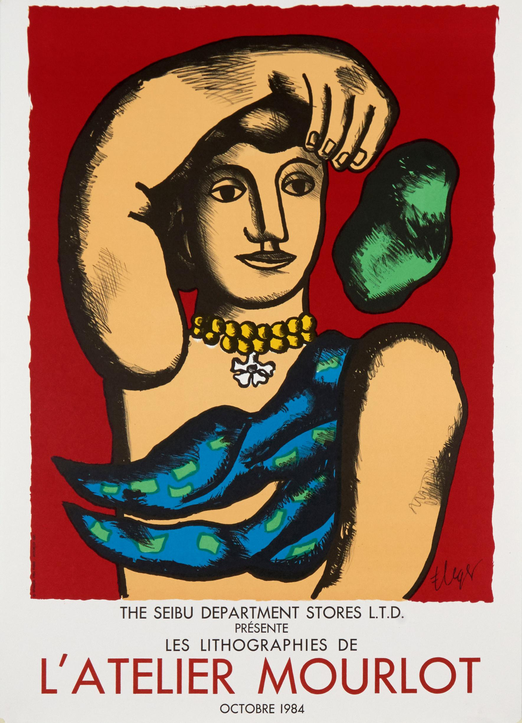 L'Atelier Mourlot by Fernand Leger lithographic poster