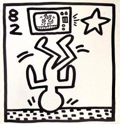 Keith Haring 1982 lithograph (Keith Haring prints)